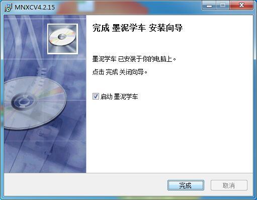 模拟驾驶软件monimoni截图