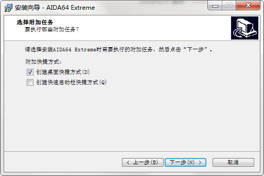 AIDA64截圖