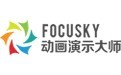Focusky(多媒体演示制作大师)段首LOGO