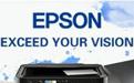 Epson爱普生Stylus Photo 890打印机驱动段首LOGO