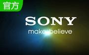 索尼1000c摄像机驱动