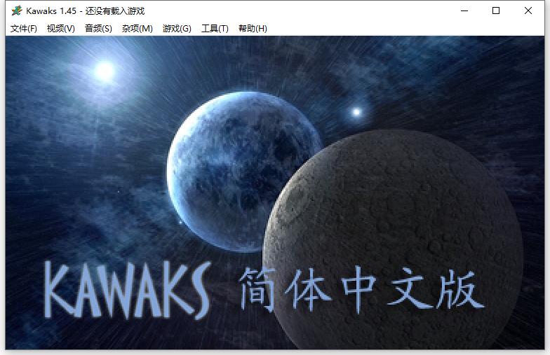 Kawaks 街机游戏截图