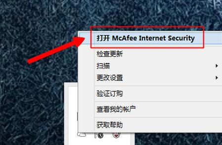 McAfee Stinger & Raptor(迈克菲杀毒软件)截图