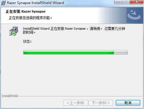 Razer Synapse 2.0(雷蛇云驱动)