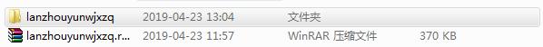 蓝奏云文件下载器截图