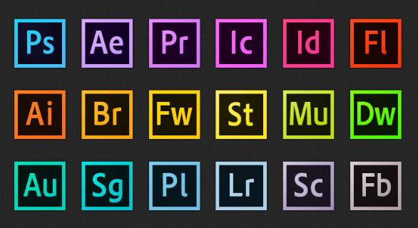 Adobe軟件大全