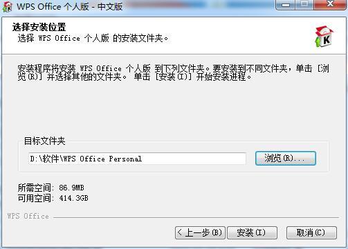 WPS Office 2007截图