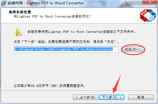 Lighten PDF to word Converter截图