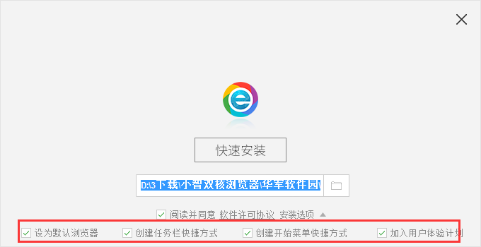 小智双核浏览器截图