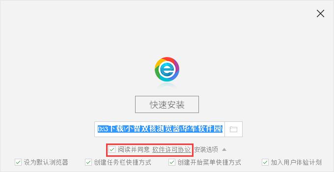 小智双核浏览器