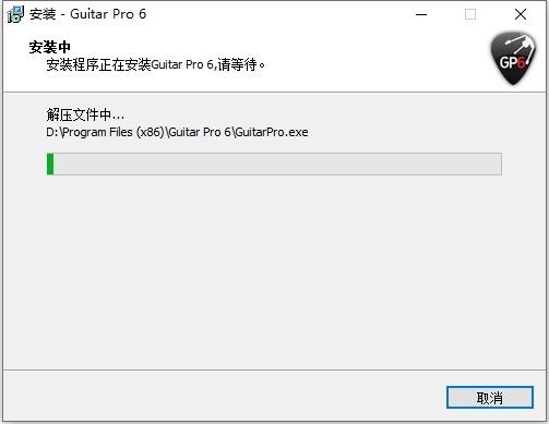 guitar pro 6截图