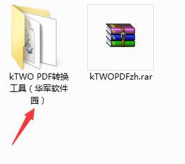 kTWO PDF转换工具截图