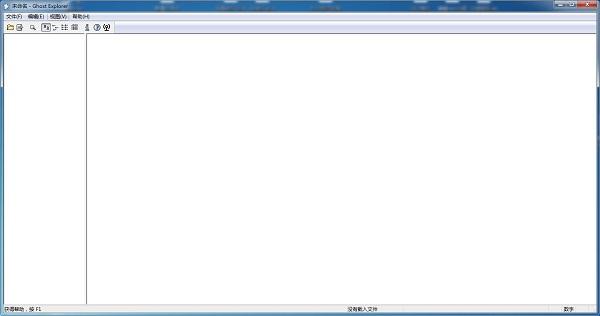 Symantec Ghost截图1