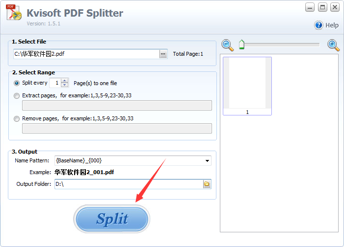 Kvisoft PDF Splitter截图