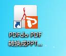 PDFdo PDF To PPT截图