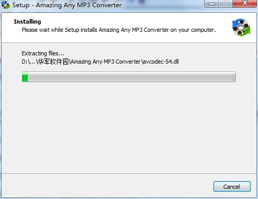 Amazing Any MP3 Converter截图