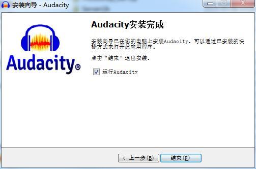 Audacity截图