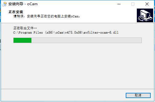 oCam截图