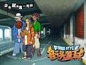 街頭籃球段首LOGO