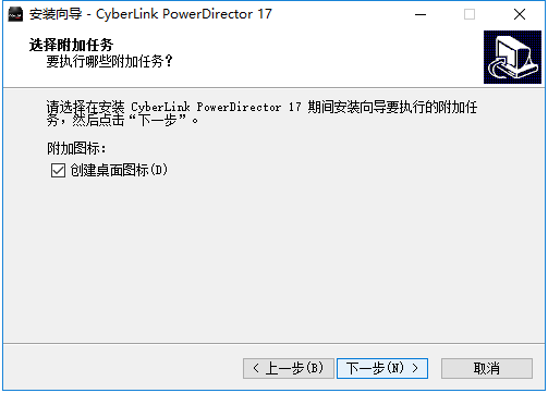 威力导演 PowerDirector截图