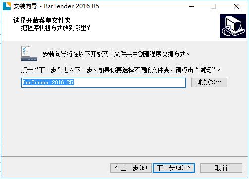 BarTender截图