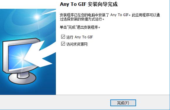 Any To GIF截图