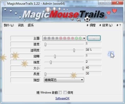 MagicMouseTrails截图