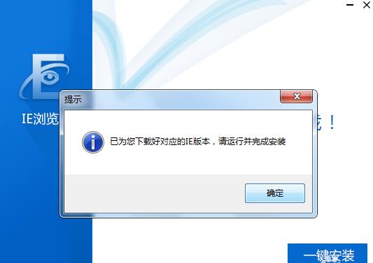 IE11浏览器(Internet Explorer 11)截图