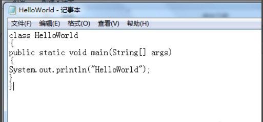 jdk1.7 64位截图