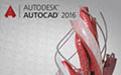 AutoCAD2016(64)段首LOGO