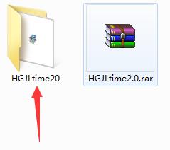 HGJL时间管理工具截图