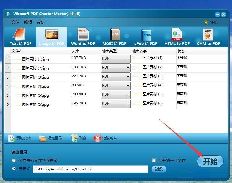 Vibosoft PDF Creator Master