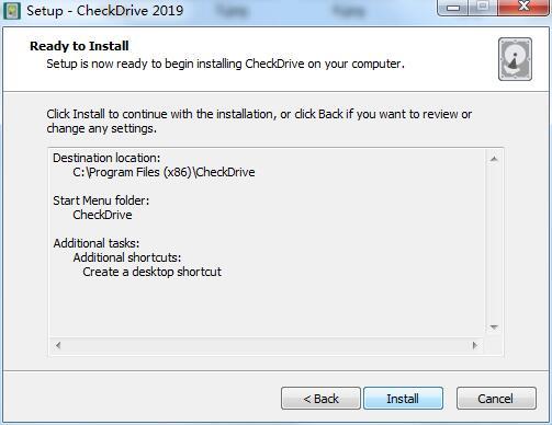 CheckDrive截图