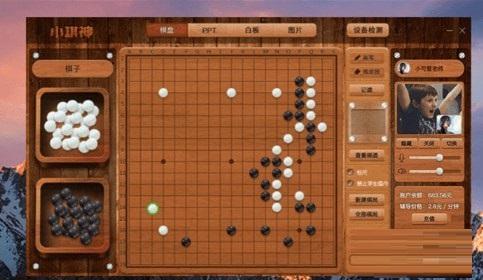 小棋神老师端截图