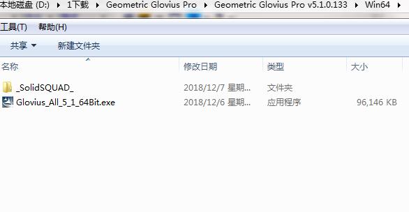 Geometric Glovius Pro