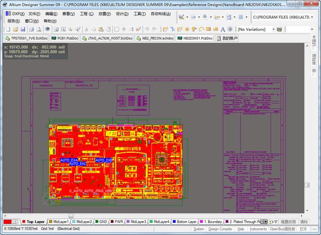 Altium Designer 09截图