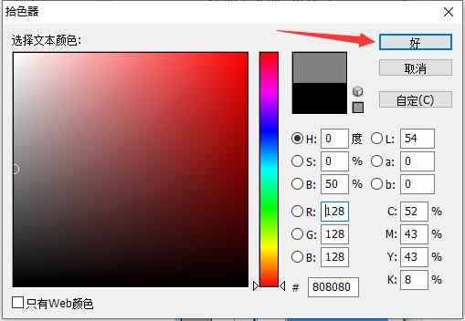 PS绿色版下载 photoshop7.0官方中文版下载