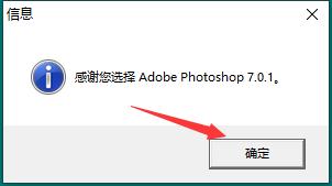 photoshop截圖