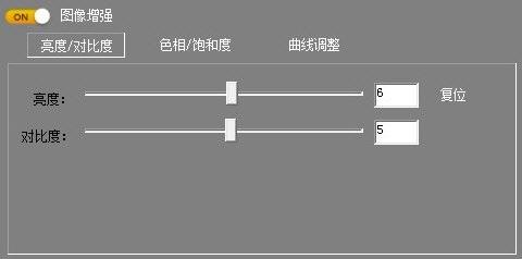 N8调色软件截图