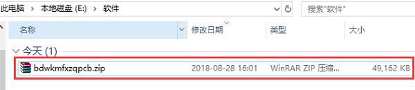 百度文庫下載器