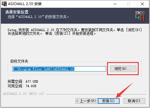 ASIO4ALL驱动程序截图