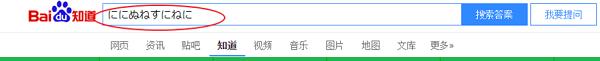 QQ拼音輸入法截圖