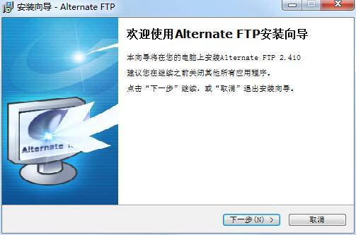 Alternate FTP