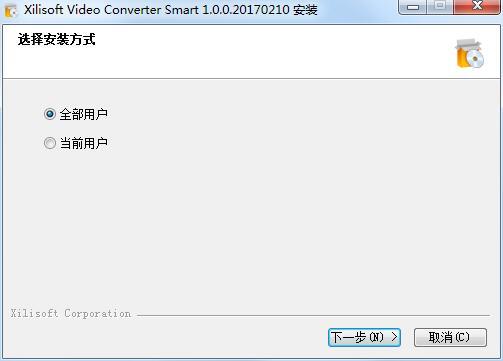 Xilisoft Video Converter Smart