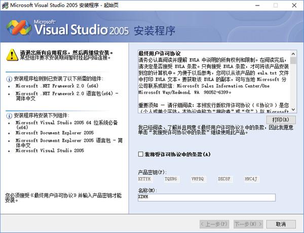 Microsoft Visual Studio(vs)截图
