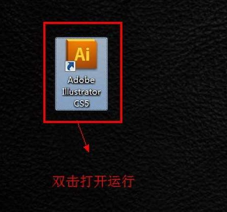 aics5中文版序列号_AI cs5(Adobe Illustrator Cs5)下载-AI cs5破解版下载-华军软件园