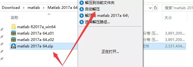 Matlab2017a