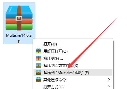 Multisim14.0
