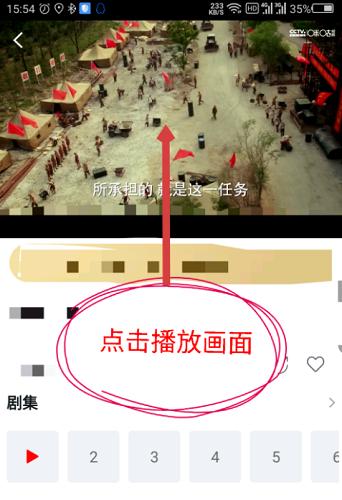 咪咕视频app