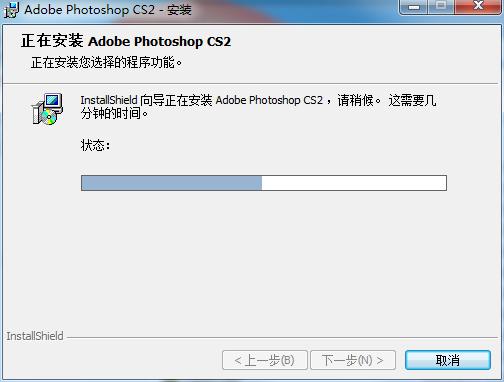 photoshopcs2截图
